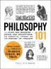 [보유]Philosophy 101