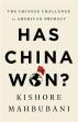 [보유]Has China Won?