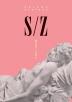 S/Z(양장본 HardCover)