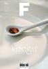 매거진 F(Magazine F) No.7: 식초(Vinegar)(한글판)