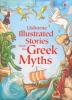 [보유]Illustrated Stories from the Greek Myths