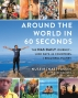 [보유]Around the World in 60 Seconds