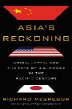 [보유]Asia's Reckoning