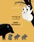 [보유]Amazing Facts about Baby Animals