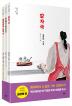 소설의 첫 만남 세트: 공감력(전3권)