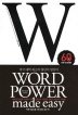 WORD POWER MADE EASY(���� �Ŀ� ���̵� ����)