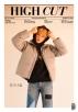 하이컷(HIGH CUT)(249호)(표지: 강다니엘(B형))(인터넷전용상품)