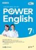Power English 중급 영어회화(2020년 7월호)