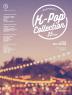 두피아노의 케이팝 콜렉션(DOOPIANO's K-POP COLLECTION)(스프링)