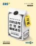 중학 국어 신입생 예비과정(2019)(EBS 예비 중1을 위한)