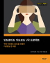 안드로이드 카드보드 VR 프로젝트(acorn+PACKT 시리즈)