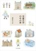 [해외]兒童文學の中の家