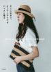 [보유]大人に似合う,エコアンダリヤのバッグと帽子