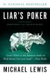 [보유]Liar's Poker