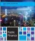 [보유]Public Finance