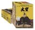 대망 1-20권 세트(1-10권 + 11-20권)(2박스)(양장본 HardCover)(전20권)