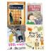 초등 필수 3학년 국어 필독서 세트(2019)(전4권)