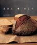 효모로 빵 만들기