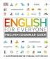 [보유]English for Everyone: English Grammar Guide (Library)
