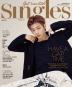 싱글즈(Singles)(2021년 5월호)(C형)