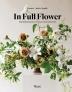 [보유]In Full Flower