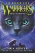 [보유]Warriors