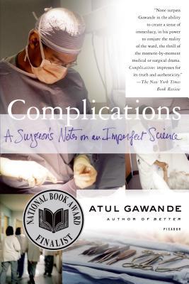 [보유]Complications