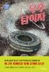 우주 탐식자(류츠신 SF 유니버스 2)