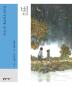 별(대활자본)(어르신 이야기책 302)
