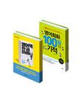 영어책 한 권 외워봤니?+영어회화 100일의 기적 세트