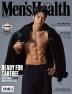 맨즈헬스(Mens Health Korea)(2020년 1월호)(B형)