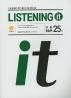 고등 유형종합편 25회(2021)(Listening it)(CD1장포함)