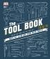 더 툴 북(The Tool Book)