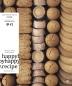 쿠키(해피해피레시피)