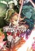 페이트 아포크리파(Fate Apocrypha). 4
