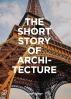 [보유]The Short Story of Architecture