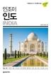 인조이 인도(2019)(Enjoy)