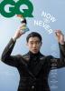 지큐(GQ) KOREA (2020년10월호)(C형)