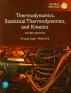 [보유]Thermodynamics, Statistical Thermodynamics, and Kinetics(Global Edition)