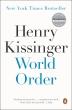 [보유]World Order