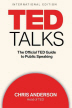 [보유]Ted Talks