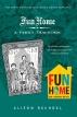 [보유]Fun Home