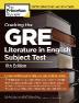 [보유]Cracking the GRE Literature in English Subject Test