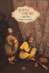 알라딘과 마법 램프(문지아이들)(양장본 HardCover)