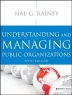 [보유]Understanding and Managing Public Organizations