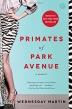 [보유]Primates of Park Avenue