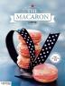 더 마카롱(The Macaron)(스타일리시 쿠킹 13)