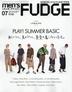 [보유]멘즈퍼지 MENS FUDGE 2021.07