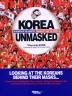 [보유]Korea Unmasked
