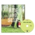 Pictory Set 1-50: Hide and Seek(CD1장포함)